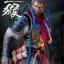 VERYCOOL DZS-005B Dou Zhan Shen Series - Monkey King (Deluxe Edition) thumbnail 10