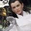 End I Toys EIT1706 Jade Dragon Girl thumbnail 26