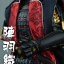 16/08/2018 TITTOYS TT012 TT013 1/6 Fight kimono (vest) thumbnail 6