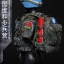 FLAGSET FS-73016 UN China Army - Chinese Peacekeeping Infantry battalion thumbnail 34
