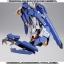 BANDAI METAL BUILD - GUNDAM AVALANCHE EXIA OPTION PARTS SET thumbnail 2