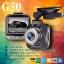 กล้องติดรถยนต์ G50 WDR thumbnail 13