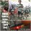 ไฟเลี้ยว เบรค รถจักรยาน พร้อมติดตั้ง thumbnail 1