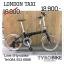 London Taxi thumbnail 1