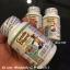วิตามินช่วย ปรับสมดุลระบบย่อยอาหาร Prebiotics & Probiotics thumbnail 1