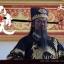 22/01/2018 ZOY TOYS 1/6 Song Dynasty Series - Bao Zheng (Justice Bao) thumbnail 5