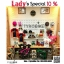 Lady's Special Promotion thumbnail 1