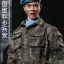 FLAGSET FS-73016 UN China Army - Chinese Peacekeeping Infantry battalion thumbnail 25