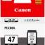 ตลับหมึกแท้ Canon 47 สีดำ Black ราคา 350 บาท thumbnail 1