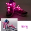 เชือกรองเท้าไนล่อนเรืองแสง มีไฟ Led กระพริบ แบบสีเดียว ทำจากเชือกรองเท้าไนล่อน thumbnail 7