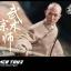 Ace Toyz AT-006 Kung Fu Master thumbnail 9