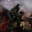 08/06/2018 INFLAMES IFT-031 / IFT-032 Sets Of Soul Of Tiger Generals - Guan Yunchang thumbnail 19
