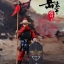 SONDER SD001 Soldiers of Song Dynasty - Warrior of army Yue thumbnail 1