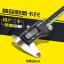 R06 เวอร์เนียดิจิตอล Mitutoyo 6 นิ้ววัด /นิ้ว/มิล made in japan thumbnail 1
