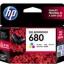 ตลับหมึกแท้ HP680 Color หมึกสี thumbnail 1