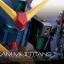 BANDAI RG 07 - GUNDAM Mk-II TITANS thumbnail 1