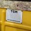ขายแล้ว TCM FD25Z2 น้ำหนักยก 2.5 ตัน เครื่องดีเซล เสาสูง 3 เมตร งาเทคว่ำหงาย thumbnail 10