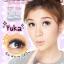 Yuka thumbnail 1