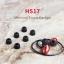 ขาย FiiO HS17 จุกหูฟัง memory foam ยอดนิยม นุ่มเบาสบายหู ช่วยเพิ่มคุณภาพเสียง thumbnail 2