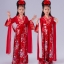 Pre-order ชุดอาเซียน / แพ็คละ 6 ตัว / สีแดง thumbnail 1