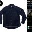 C2388 เสื้อเชิ้ตลายทาง สีน้ำเงิน ดำ ไซส์ใหญ่ thumbnail 1