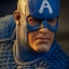 Captain America Statue by Sideshow Collectibles thumbnail 3