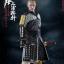 COOMODEL SE015 SE016 SERIES OF EMPIRES - WILLIAM ADAMS A.K.A MIURA ANJIN IN HONDA TADAKATSU'S GUSOKU thumbnail 13