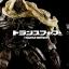 threeA Transformers Magatron EX thumbnail 3