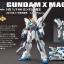 BANDAI HGBF 003 - GUNDAM X MAOH thumbnail 5