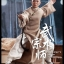 Ace Toyz AT-006 Kung Fu Master thumbnail 6