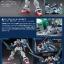 BANDAI HGBF 004 - BUILD GUNDAM Mk-II thumbnail 12