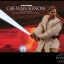 26/04/2018 Hot Toys MMS478 STAR WARS: EPISODE III REVENGE OF THE SITH - OBI-WAN KENOBI (DELUXE VERSION) thumbnail 6