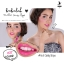 Babalah Matte Me Lips บาบาร่า แมท มี ลิป 12 สี เลือกเลย thumbnail 5