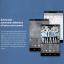 ขาย FiiO X7ii Mark II เครื่องเล่นพกพาระดับ Hi-Res ระบบ Android 5.1 รองรับ Lossless DSD และ Bluetooth 4.1 thumbnail 24