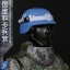 FLAGSET FS-73016 UN China Army - Chinese Peacekeeping Infantry battalion thumbnail 36