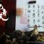 22/01/2018 ZOY TOYS 1/6 Song Dynasty Series - Bao Zheng (Justice Bao) thumbnail 13