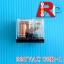 รีเลย์ Omron รุ่น G2R-1 200/220VAC thumbnail 1