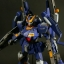 BANDAI HGBF 004 - BUILD GUNDAM Mk-II thumbnail 1
