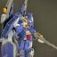 BANDAI HGBF 004 - BUILD GUNDAM Mk-II thumbnail 4