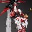 BANDAI METAL BUILD - ASTRAY RED FRAME + Back Pack thumbnail 12
