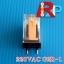 รีเลย์ Omron รุ่น G2R-1 200/220VAC thumbnail 2
