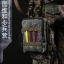 FLAGSET FS-73016 UN China Army - Chinese Peacekeeping Infantry battalion thumbnail 23