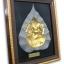 พระมองตาม ศิลปะหินทราย พระพิฆเนศ พระหันหน้าได้ ทรายสีเขียว ขนาด Size 21x27x5 cm. Price ราคา 1,600 บาท. thumbnail 1