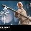 Ace Toyz AT-006 Kung Fu Master thumbnail 8