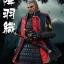16/08/2018 TITTOYS TT012 TT013 1/6 Fight kimono (vest) thumbnail 3