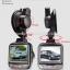 กล้องติดรถยนต์ G50 WDR thumbnail 5