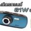 กล้องติดรถ รุ่น G1W (Original) ของแท้ 100% thumbnail 2