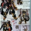 BANDAI METAL BUILD - GUNDAM ASTRAY GOLD FRAME AMATSU MINA thumbnail 10