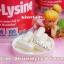 Tester ชุดทดลอง ไลซีน เสริมภูมิต้านทาน ชนิดผง ( Lysine for cat Immune System Support ) thumbnail 1