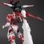 BANDAI METAL BUILD - ASTRAY RED FRAME + Back Pack thumbnail 11